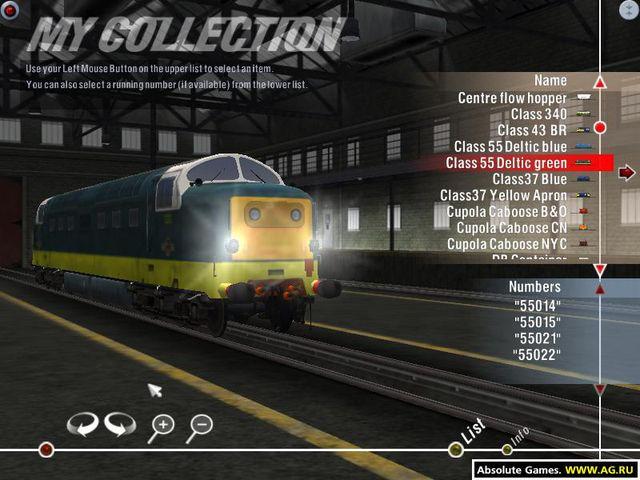 Trainz screenshot