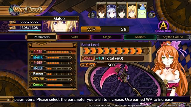 Fairy Fencer F screenshot