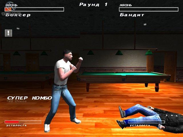 Месть боксера. Московский криминалитет screenshot