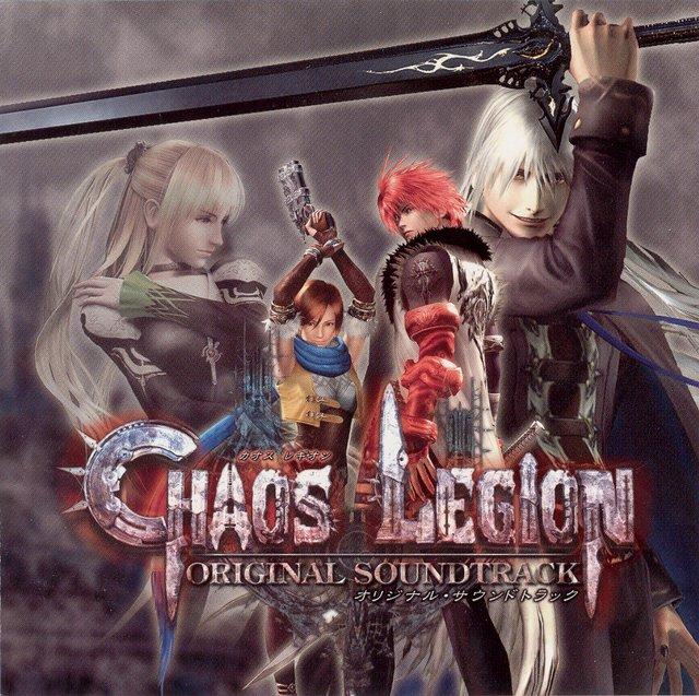 Chaos Legion screenshot