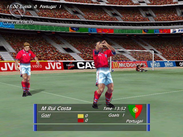 World Cup '98 screenshot