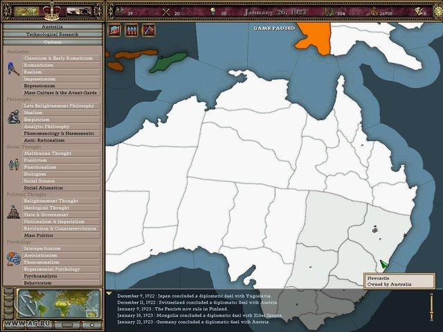 Виктория. Революции screenshot