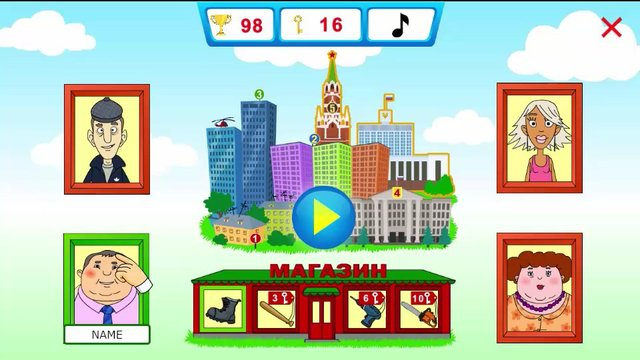 KickHim screenshot