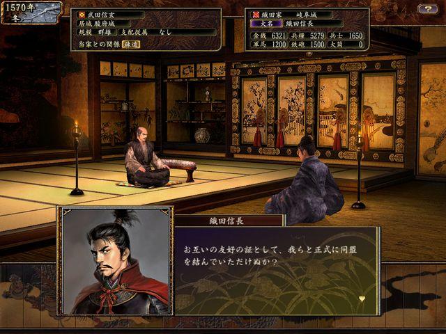 NOBUNAGA'S AMBITION: Tenkasousei with Power Up Kit / 信長の野望・天下創世 with パワーアップキット screenshot
