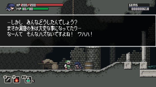 Steel Sword Story screenshot