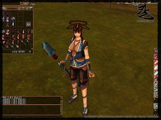 Kal Online screenshot