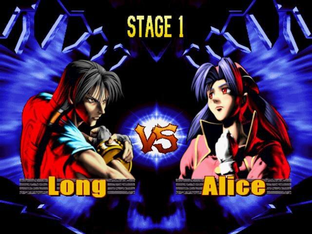 Bloody Roar 2 (1999) screenshot