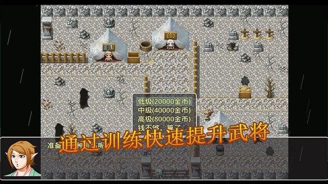 Elf-World (Three Kingdoms) screenshot