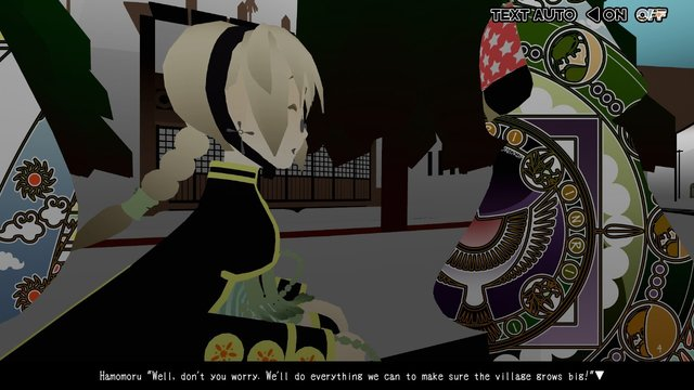 The Midnight Sanctuary screenshot