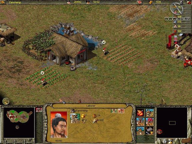 Fate of the Dragon screenshot