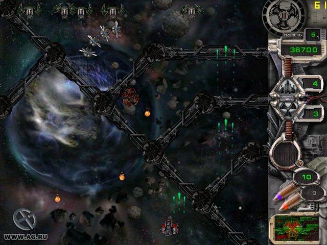 Защитник Земли screenshot