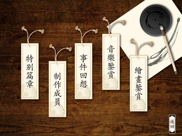 尘沙惑(Lost in Secular Love) screenshot