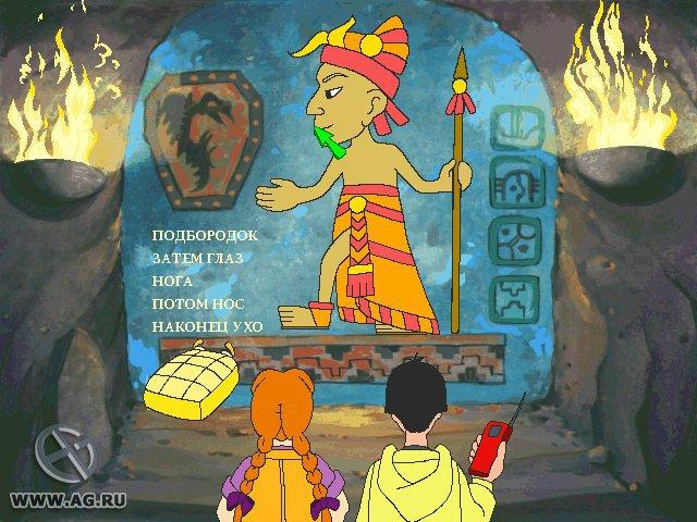 ClueFinders 3rd Grade Adventures: Mystery of Mathra screenshot