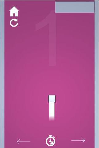 Light Gravity Cube screenshot
