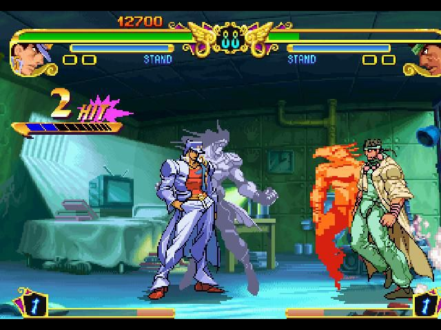 JoJo's Bizarre Adventure screenshot