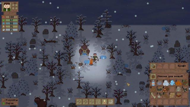 Lost In Woods 2 screenshot