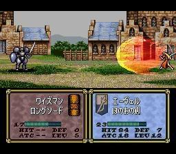 Fire Emblem: Thracia 776 screenshot