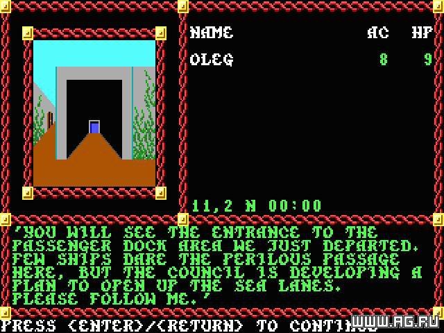 Pool of Radiance screenshot