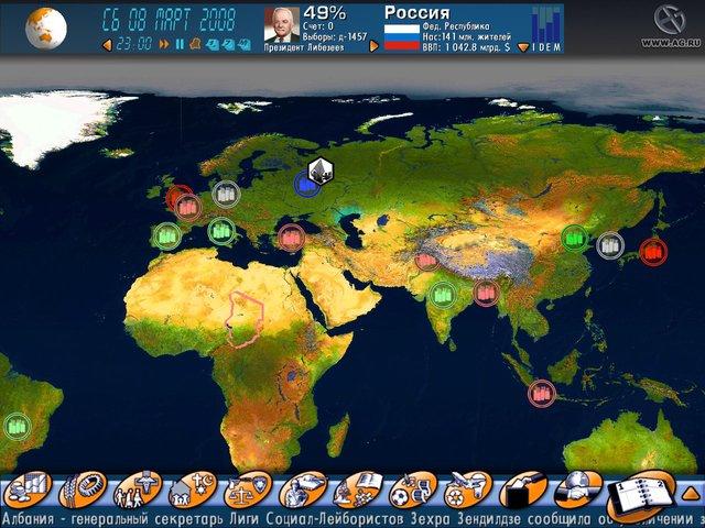 Выборы-2008. Геополитический симулятор screenshot