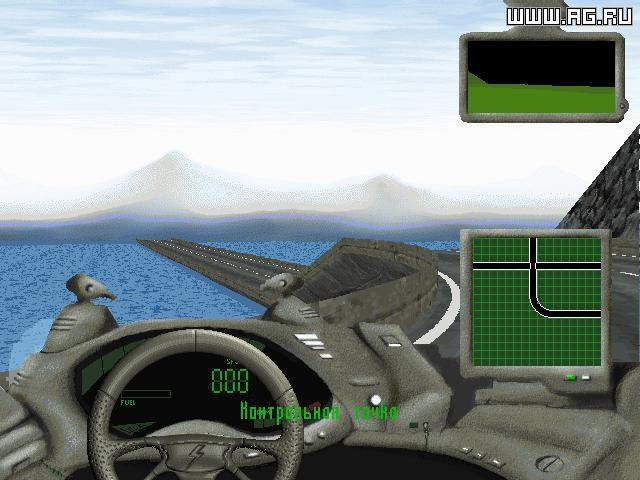 Road Wars screenshot