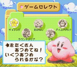 Kirby's Star Stacker (1997) screenshot