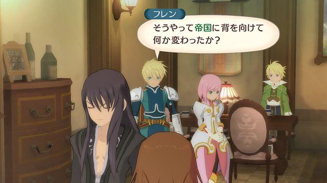 Tales of Vesperia screenshot