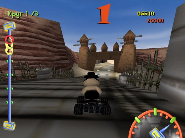 Toon Quad screenshot