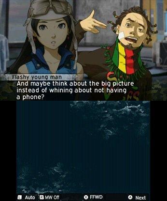 Shin Megami Tensei IV: Apocalypse screenshot