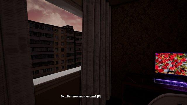 Internet Simulator screenshot