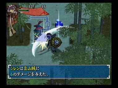 Shiren the Wanderer screenshot