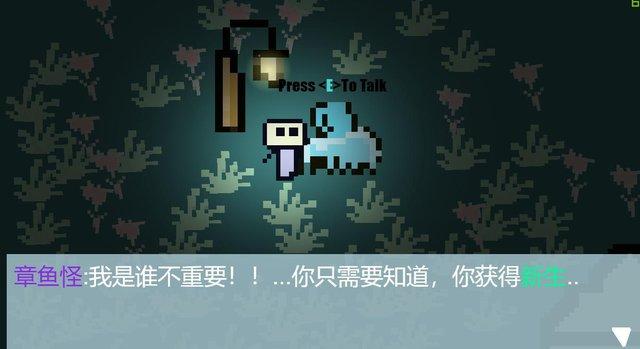 World of Painting screenshot