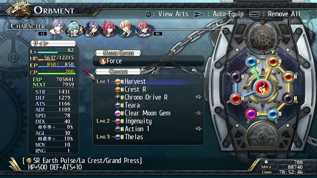 The Legend of Heroes VIII: Trails of Cold Steel II screenshot