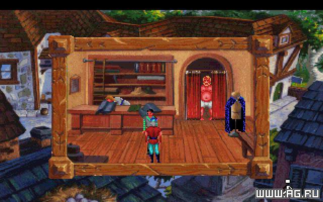 King's Quest 5: Absence Makes the Heart Go Yonder screenshot