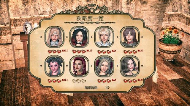 Legend Of Mercy 神医魔导 screenshot