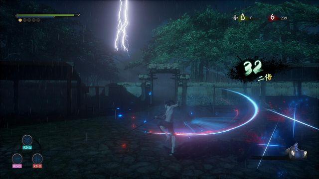 Hidden Dragon: Legend screenshot