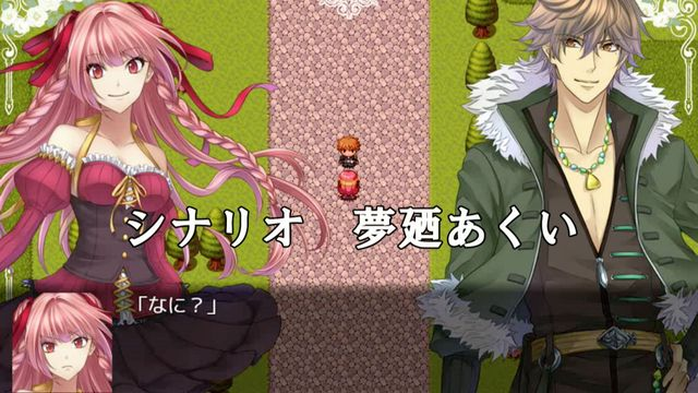 Crimson Memories screenshot