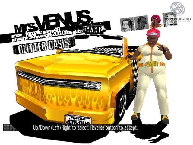 Crazy Taxi 3: Безумный таксист screenshot
