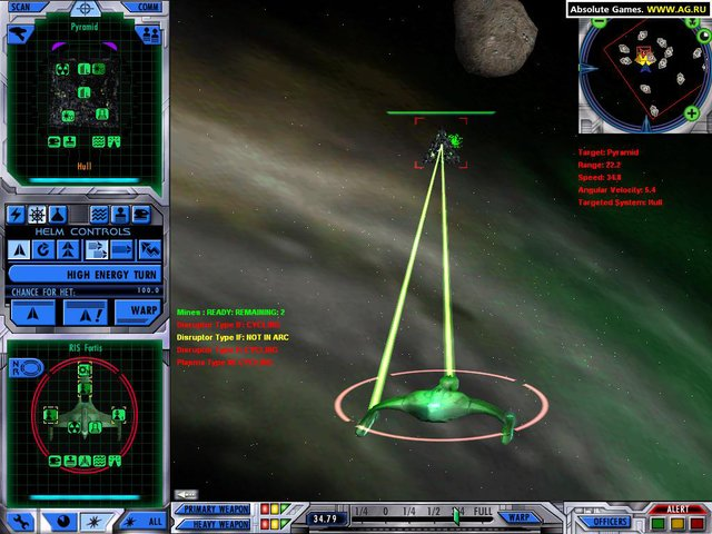 Star Trek: Starfleet Command 3 screenshot