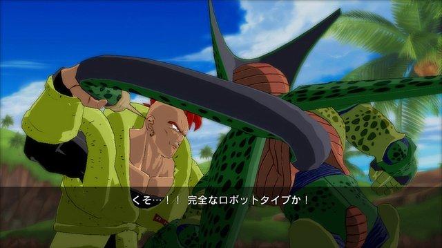 DBZ: BURST LIMIT screenshot