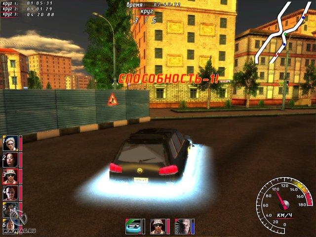 Ночной Дозор Racing screenshot