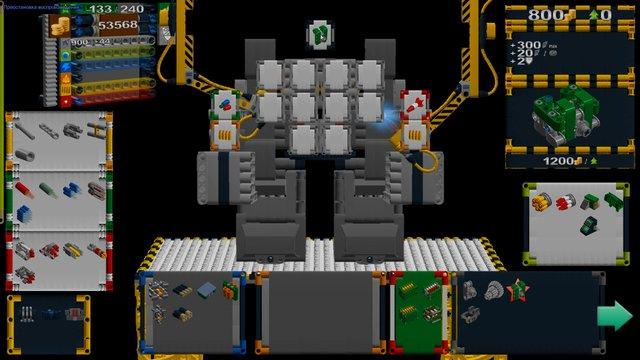 RoboMatch screenshot