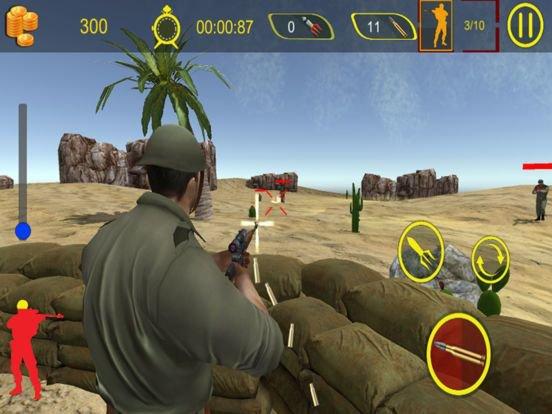War Gun Fight screenshot