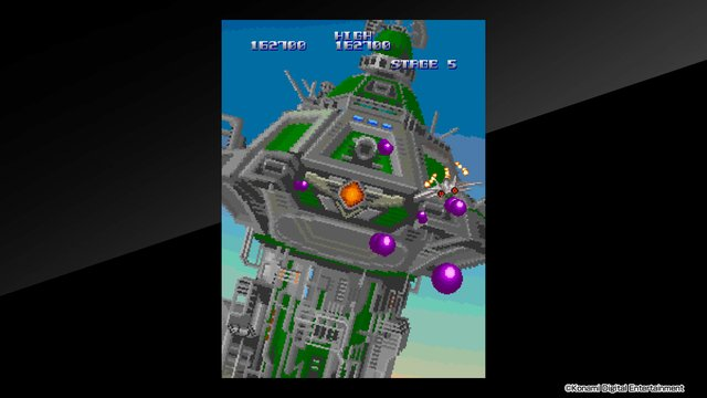 Arcade Archives A-JAX screenshot