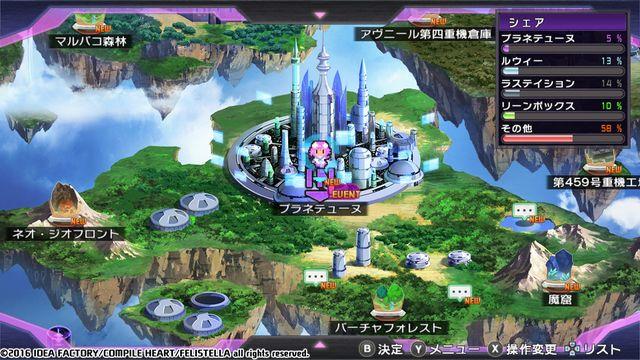 Hyperdimension Neptunia Re;Birth1 / 超次次元ゲイム ネプテューヌRe;Birth1 screenshot