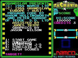Pac-Mania screenshot