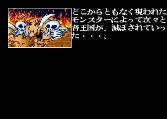 Mega Twins screenshot