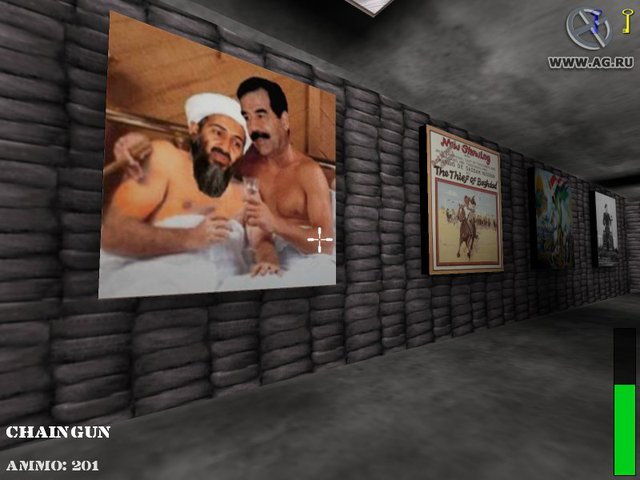 Quest for Saddam screenshot