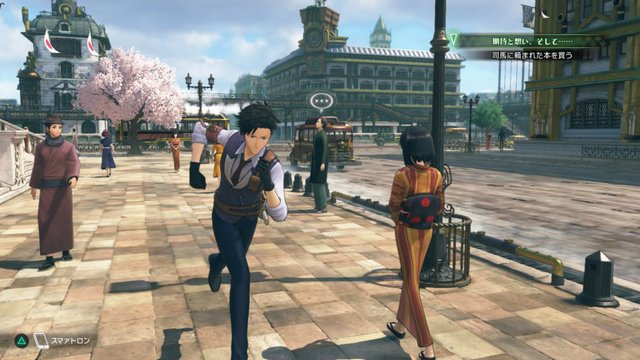 Project Sakura Wars screenshot