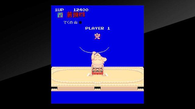 Arcade Archives Shusse Ozumo screenshot