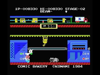Comic Bakery screenshot